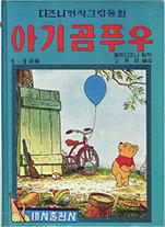 f:id:pontenna:20111227133901j:image:left