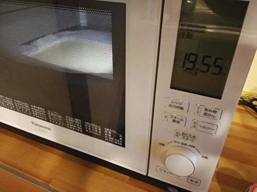 オーブンで焼いている