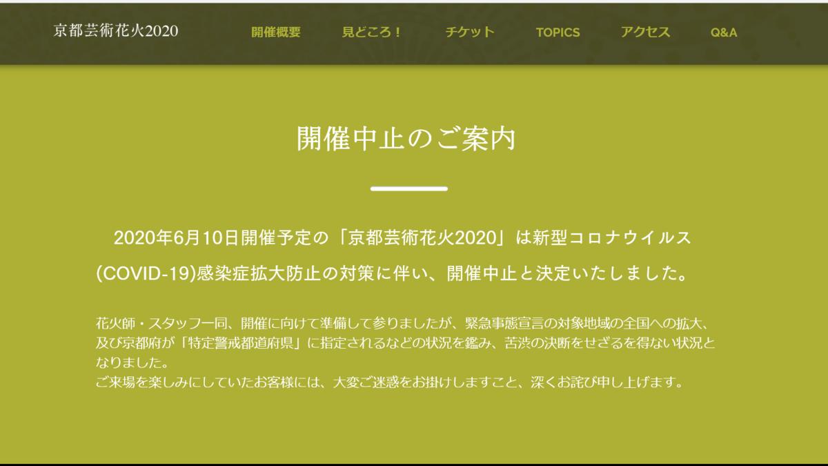 f:id:pony3:20200503131932p:plain
