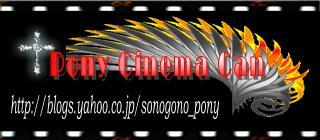 f:id:pony3:20201130113650j:plain