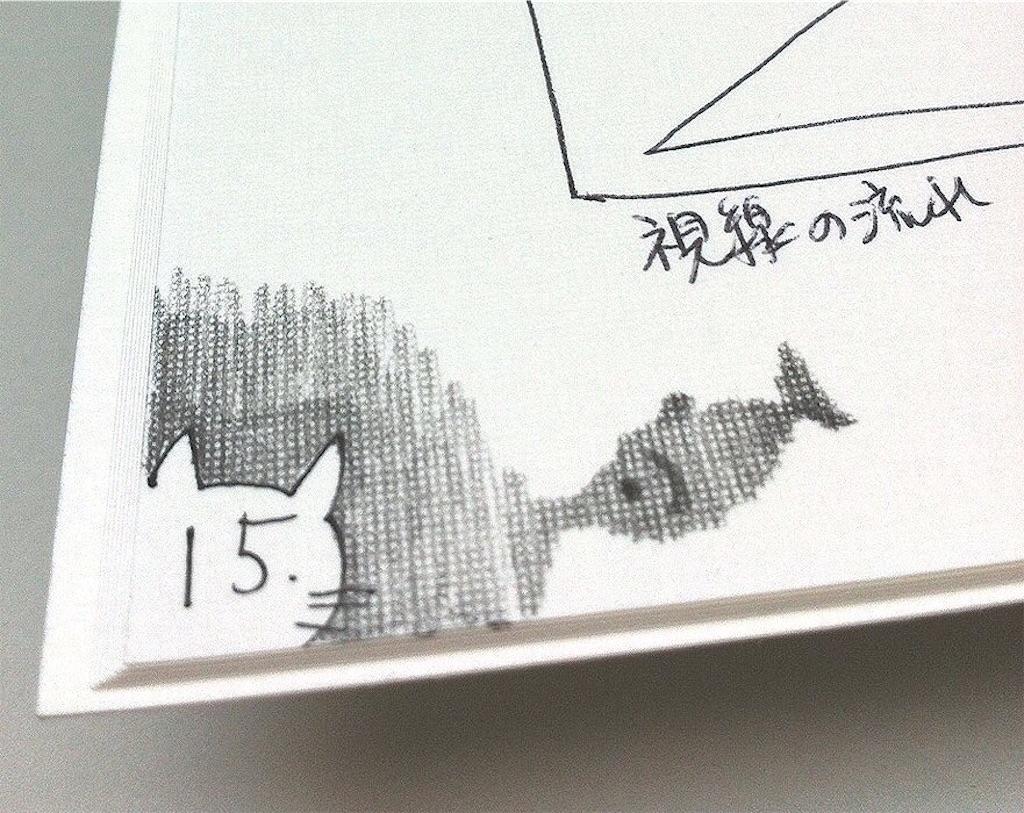 f:id:pony8787:20170110233529j:image