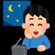 f:id:ponyosuke_20:20170219165812p:plain