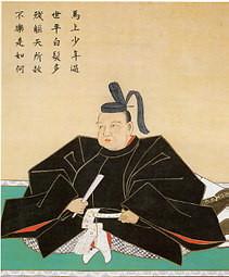 伊達政宗像(仙台市博物館蔵)