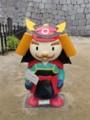 松山城のキャラよしあきくん