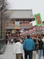 すっかり正月の装い浅草寺
