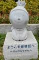 いたばしのキャラクターりんりんちゃん石像