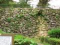 高知城石垣 石樋