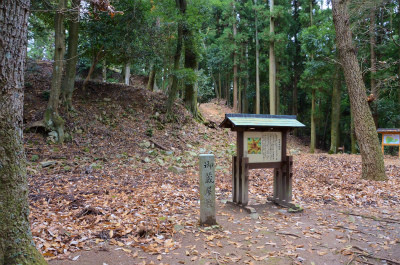 吉田郡山城跡御蔵屋敷