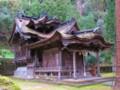 紙の神様 大瀧神社