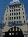 クラシックな外観の東武浅草駅
