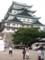 名古屋城天守閣前