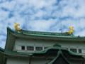 名古屋城 金鯱