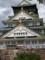 なにわ名物大阪城!
