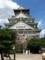 青空の下の大阪城天守閣