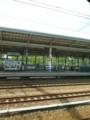 新幹線福山駅