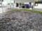 駅前の阿蘇恵みの水