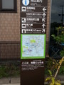 祇園さんの水周辺案内
