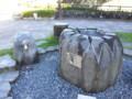 清正公さんの水 親水施設