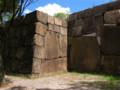 玉造口の巨石