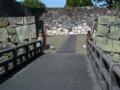 八代城 表桝形門跡