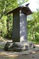 会津松平家墓所の亀趺