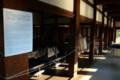 名古屋城清洲櫓内部