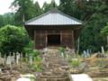 福島正則公霊廟(岩松院)