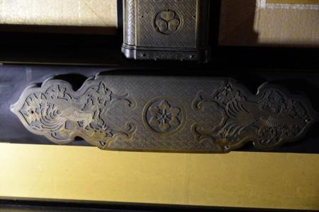 二条城黒書院帳台構足元飾り金具