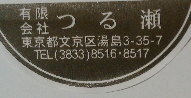 f:id:pooh70inu:20170214203643j:plain