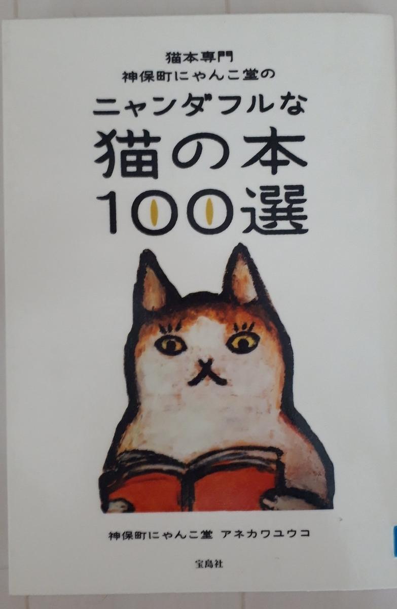 f:id:pooh70inu:20200510231159j:plain