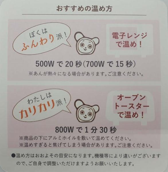 f:id:pooh70inu:20210205224509j:plain