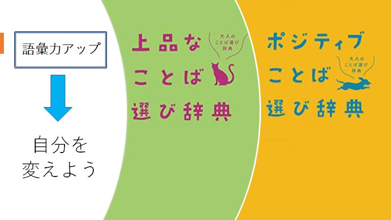 f:id:pooh70inu:20210709215455p:plain