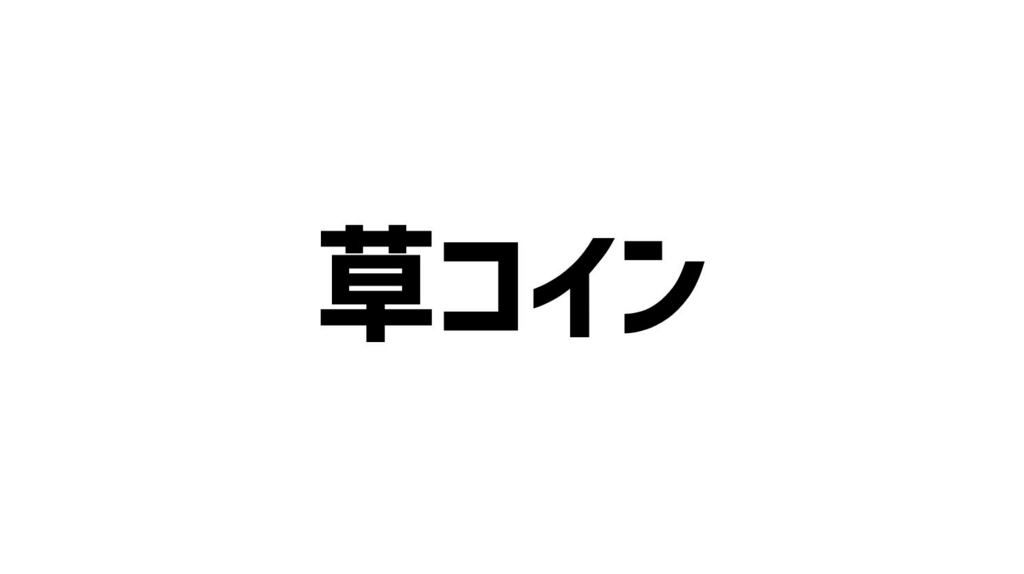 f:id:poohchama:20171217215706j:plain
