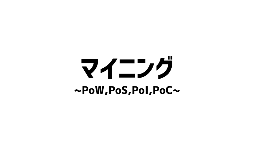 f:id:poohchama:20180122232244p:plain