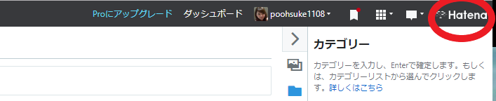 f:id:poohsuke1108:20190709132341p:plain