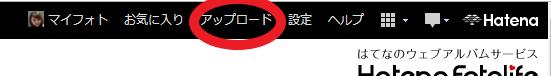 f:id:poohsuke1108:20190709132351p:plain