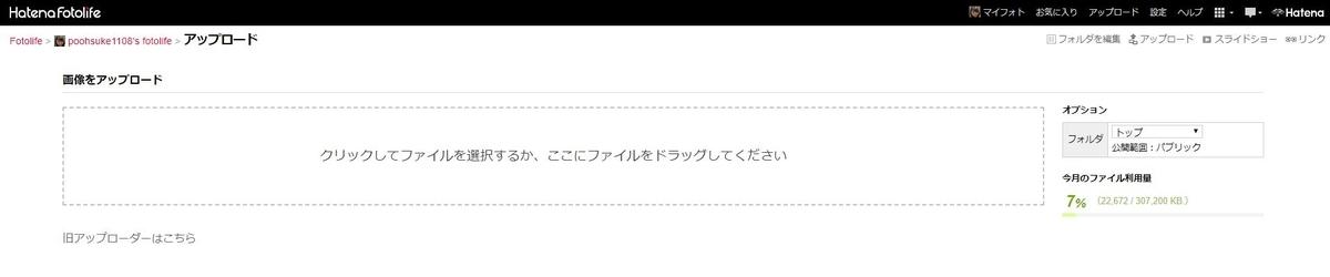 f:id:poohsuke1108:20190709132354j:plain