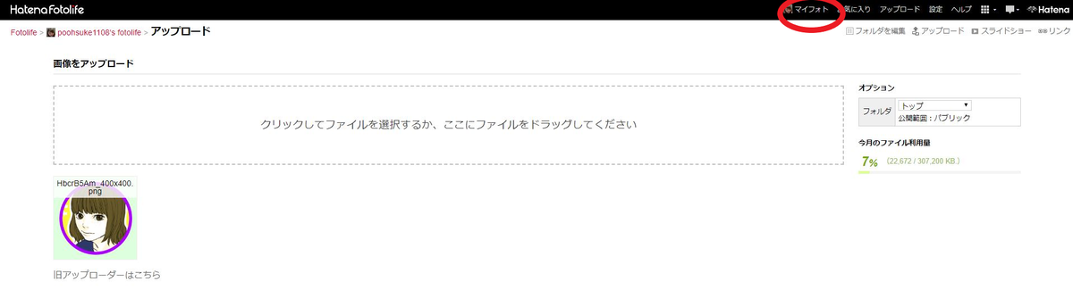 f:id:poohsuke1108:20190709132714p:plain