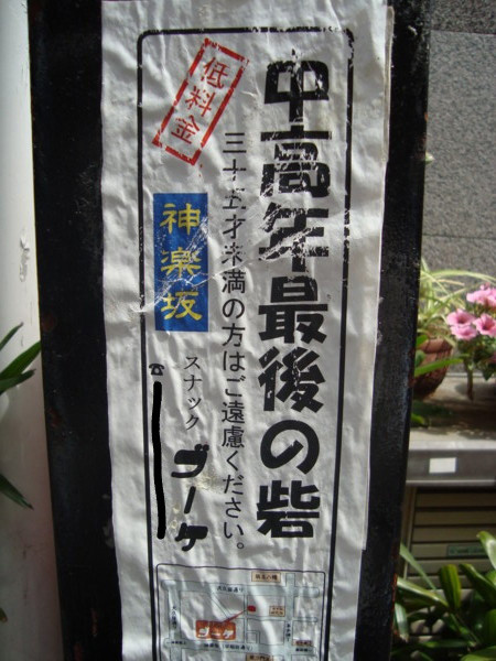 20100504131807