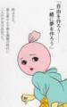 日下直子『大正ガールズエクスプレス』講談社