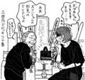 朝日新聞 土曜版 (知っ得 なっ得)生命保険の巻 深川直美さん
