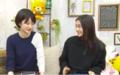 和田彩花と児玉雨子の懺悔室 2019年12月4日