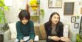 和田彩花と児玉雨子の懺悔室 2019年11月21日