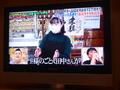 ラーメン店店主に記憶される田中貴 マツコの知らない世界 2021 年 3 月