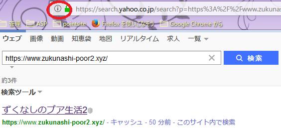 f:id:poor-zukunashi:20191022083443p:plain