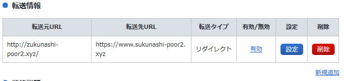 f:id:poor-zukunashi:20191103190634p:plain