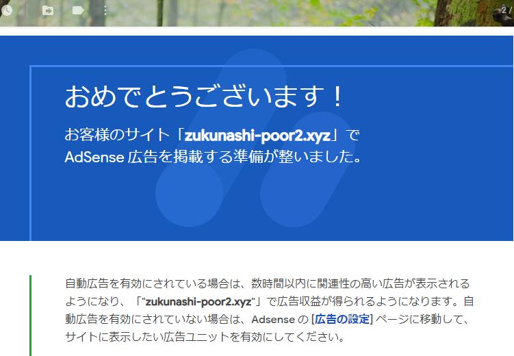 f:id:poor-zukunashi:20191117082205p:plain