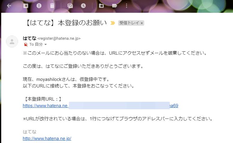 f:id:poor-zukunashi:20191228084242p:plain