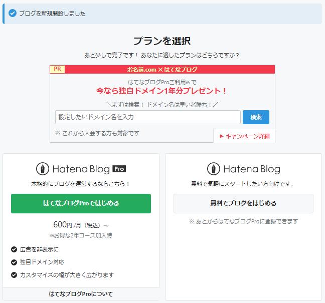 f:id:poor-zukunashi:20191228091032p:plain