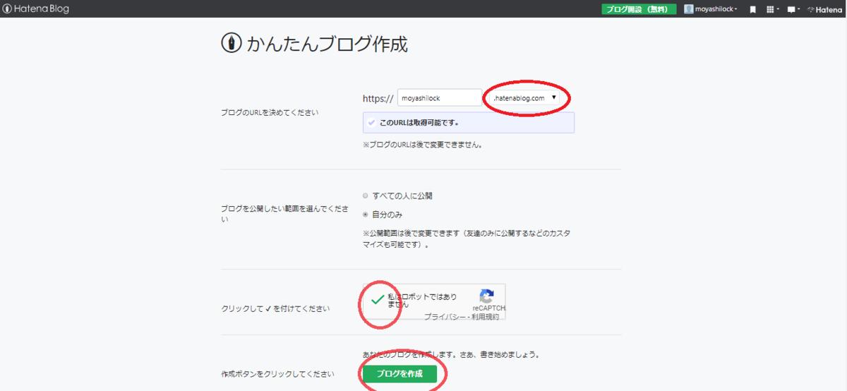 f:id:poor-zukunashi:20191228095558p:plain